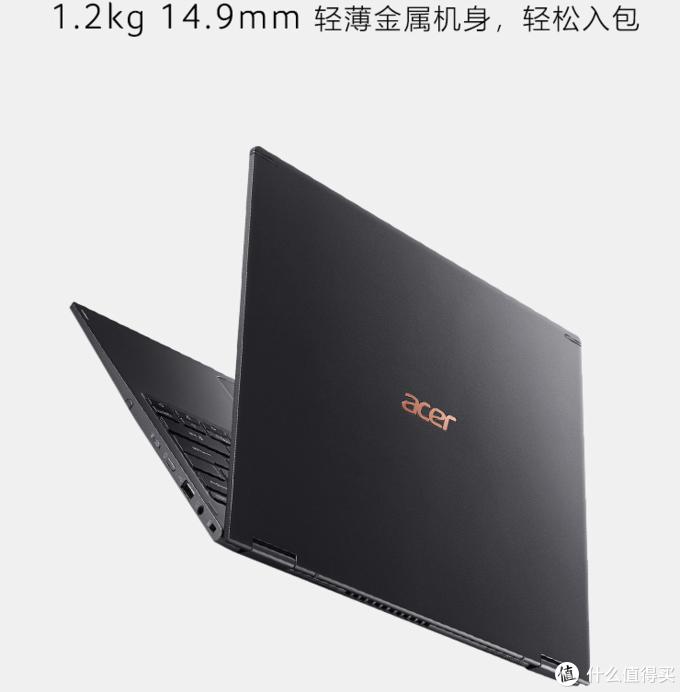 国货很强——好国货品牌轻薄笔记本电脑推荐