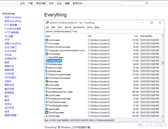 推荐10款私藏的windows绝赞良心软件,你一定要知道!