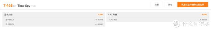 搭载锐龙7 5800H和RTX3060独显的—Acer宏碁 暗影骑士·龙上手评测