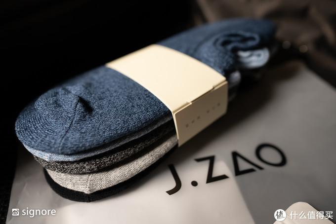 京东京造 船袜