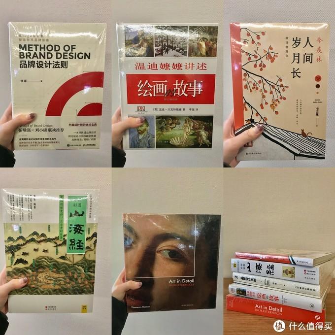 Booklist——我的2021最新书单分享