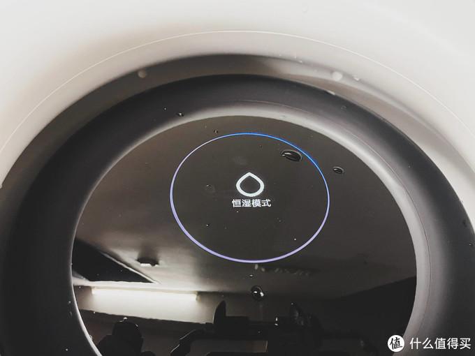 全网首发|米家纯净式智能加湿器Pro新品体验