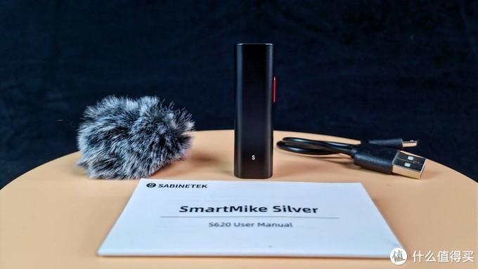 自媒体视频录音解决方案,塞宾Silver麦克风,小工具大收获