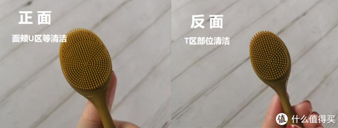 电动牙刷还配洁面刷?且看阿里巴巴联合打造的罗曼声波牙刷T10S评测,到底是否值得买?