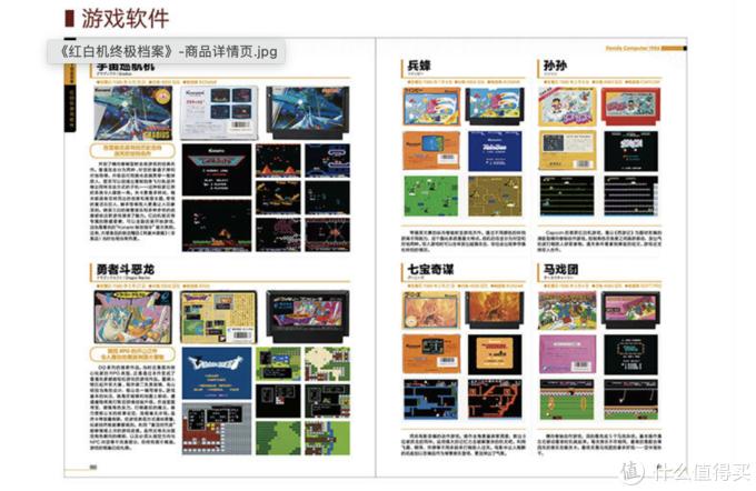 """终极玩家应该看的5本""""游戏书"""",它们有的夯实了游戏作为第九艺术的基石,有的记录了背后资本的博弈!!"""