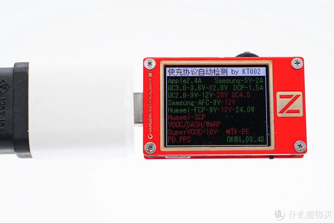 拆解报告:YOOBAO羽博20W 1A1C快充充电器拆解RY-U63
