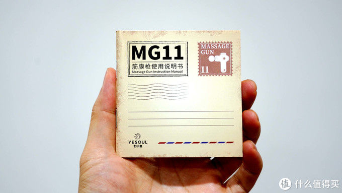 文艺清新又实用,野小兽MG11筋膜枪简测