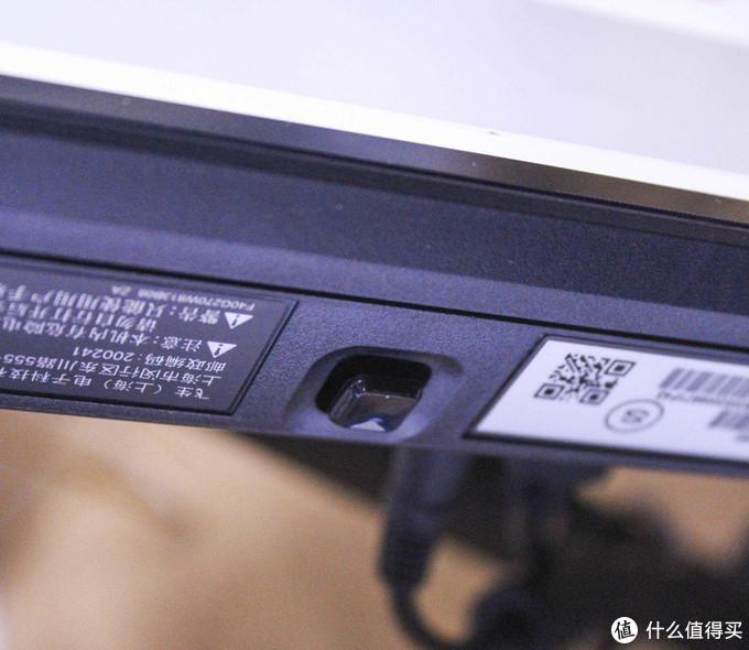 飞利浦 27英寸4K显示器 279C9开箱与简单体验