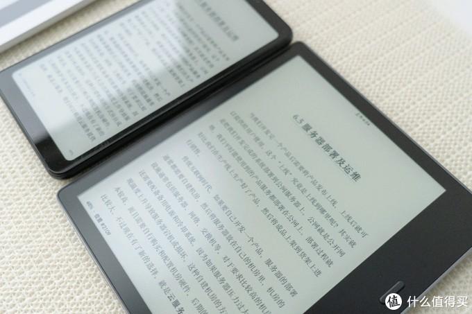 海信A5 Pro与Kindle Oasis3