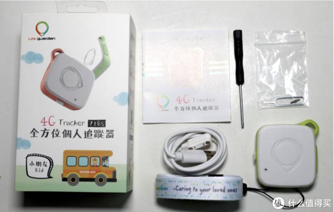 Lite Guardian 4G 智能家庭定位器 开箱评测:简单易用,安全为家人定位