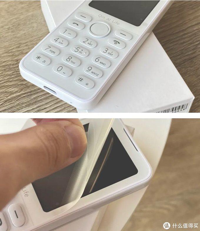 年轻人也能拥有的多功能手机-多亲AI电话F21s