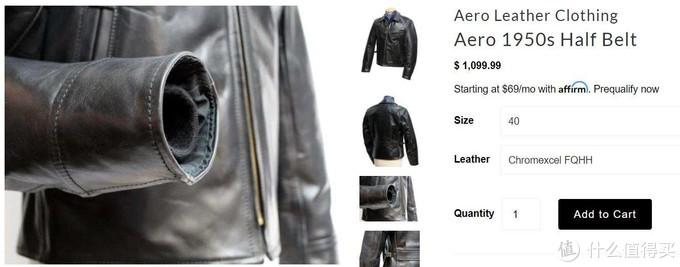 卖2万却不想让人买到的皮衣:At Last Co Lot.670马皮皮衣