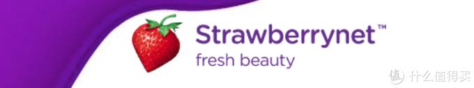 美妆打折包税不啰嗦:草莓网极简式海淘体验