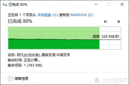 闲置固态硬盘好去处-M.2高速移动硬盘