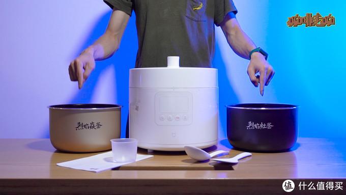 【视频】一个锅能做一顿饭~米家智能电压力锅5L版