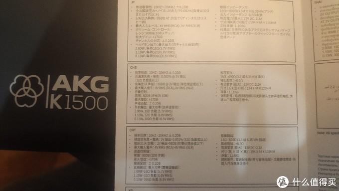 AKG K1500的参数,熟悉SAC K1000的朋友 知道这意味着什么?