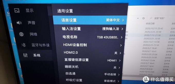 这Hdmi2.0看着不顺眼,于是我就关了