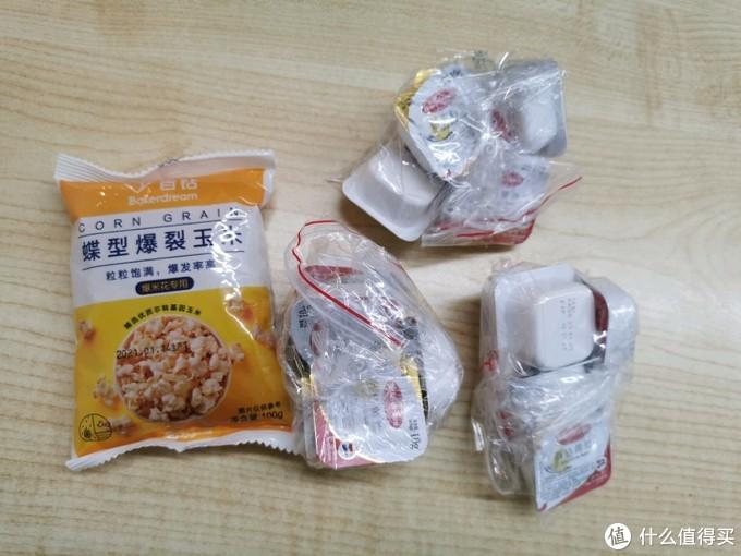 跟着值得买白菜君买的白菜价好物!站内高热的百钻黄油~还有爆米花赠送