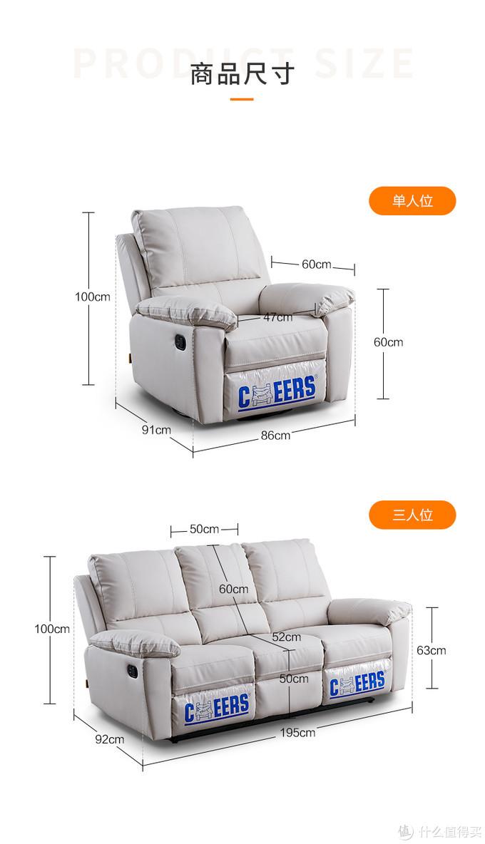 如何选择合适自己的芝华仕沙发