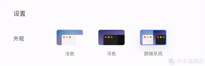 不限速!阿里云盘WIN客户端内测更新:颜值UI在线!