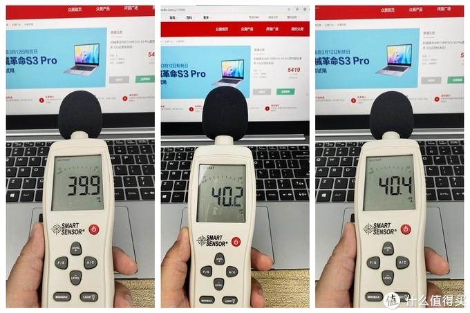 超薄、便携还能玩游戏-机械革命(MECHREVO)S3 Pro