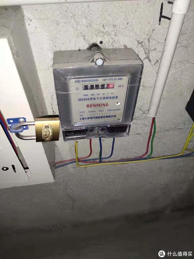 大城市电瓶车充电问题1