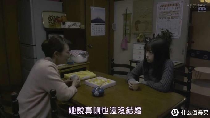 三个女人的友谊,只能靠不断地杀人来维系,日本最新悬疑剧《影响》,越看越有味道的悬疑佳作。