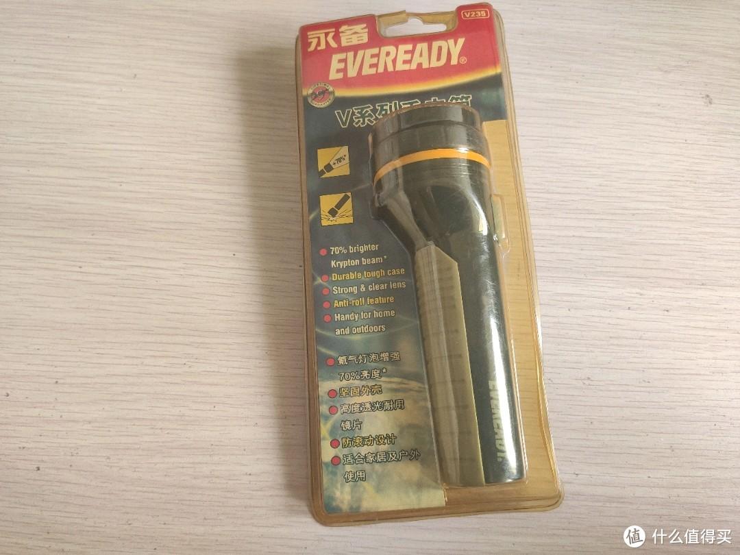 开箱一支21年前生产的永备手电。