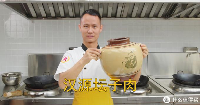 """""""汉源坛子肉""""的传统做法,皮糯肉耙,醇香四溢"""