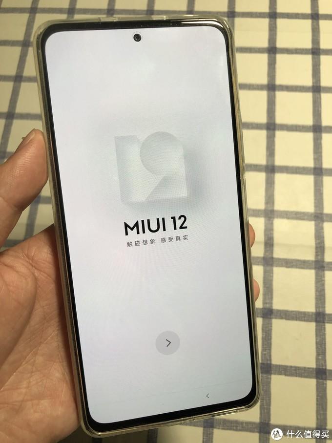 与MIUI12初见