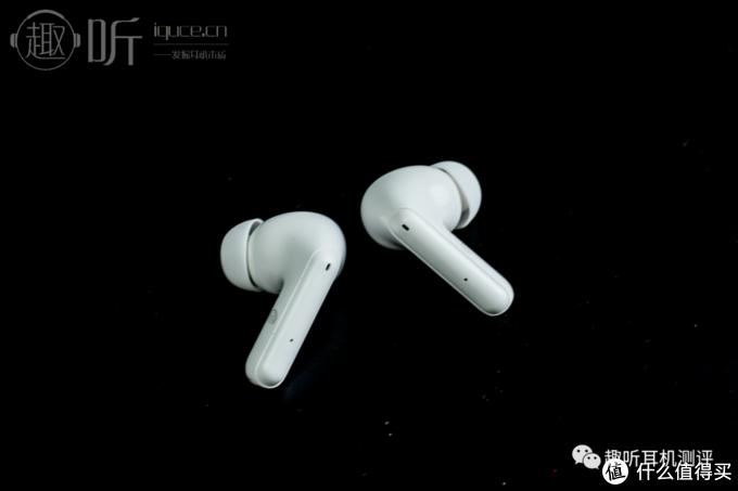 耳机本体外观设计