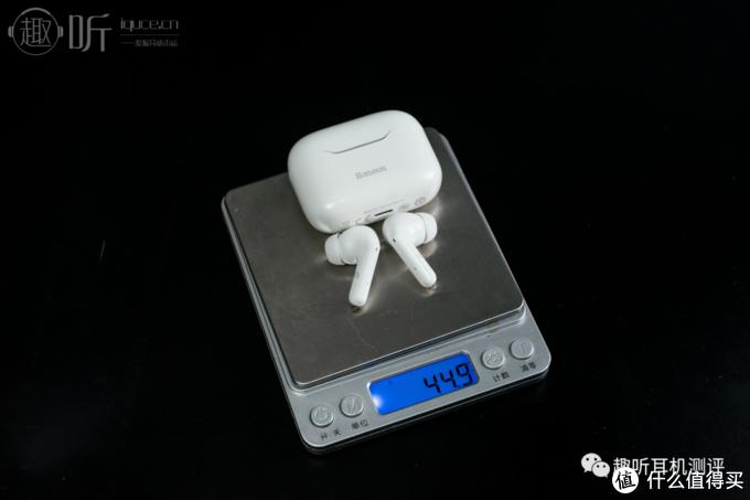 携带重量:44.9g