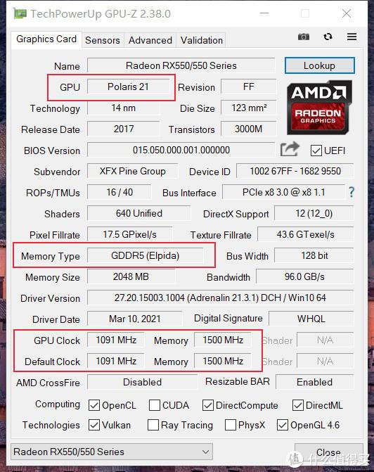 过渡卡的好选择 RX550老当益壮 开核+SAM开启