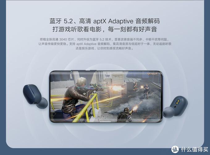 性价比之王-Redmi AirDots 3 真无线蓝牙耳机