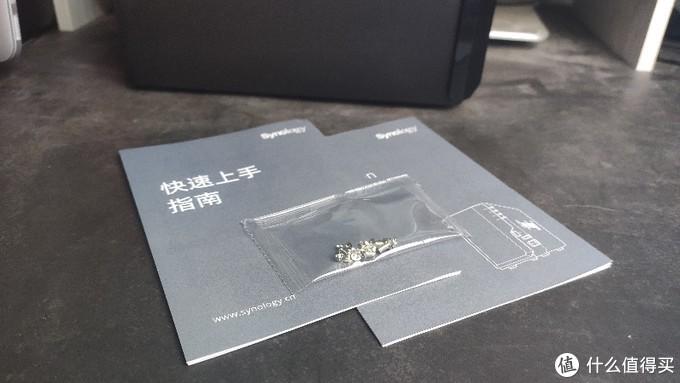 为了DSM7.0入正划不划算?最便宜的X86群晖DS220+开箱评测