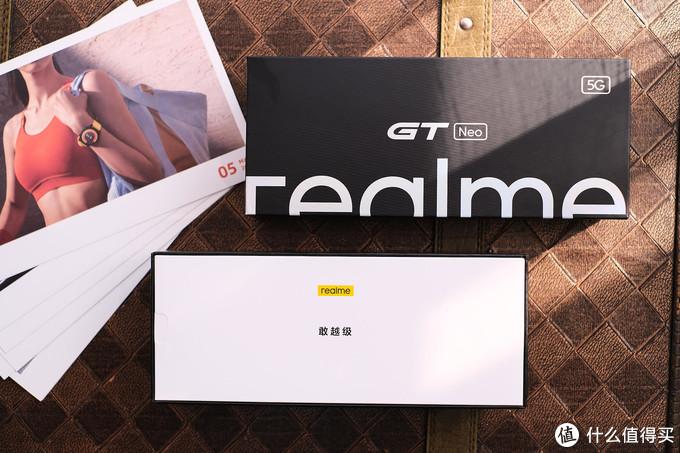 天玑1200首发机型realme GT Neo值不值得买,我劝你看完再决定