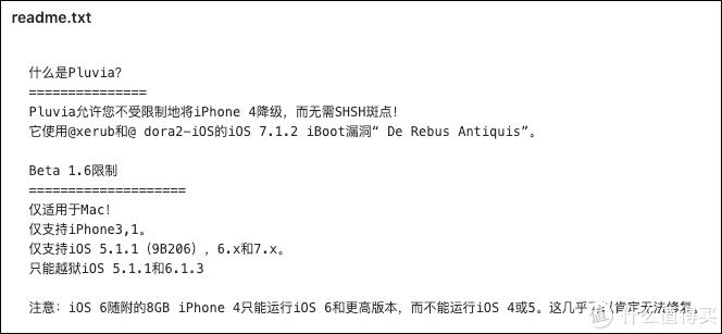 帮值友降级 iPhone 4,刷到 iOS 6 青春重现