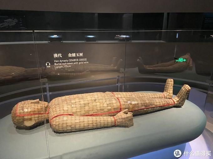 金缕玉衣是汉代规格最高的丧葬殓服