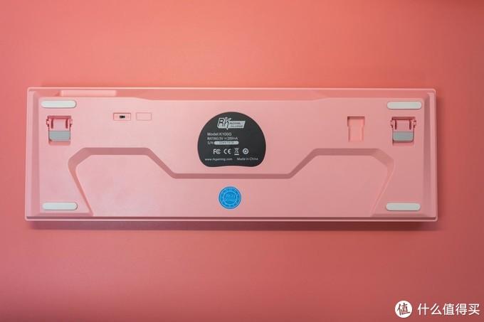 应该是最便宜的粉色游戏键鼠套装:RK100G 无线键鼠套装