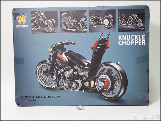 复古美式太子肌肉车-哈雷摩托 幸运星