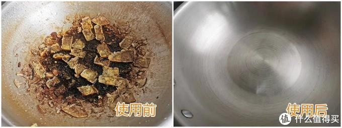 刷锅的时候特别有成就感