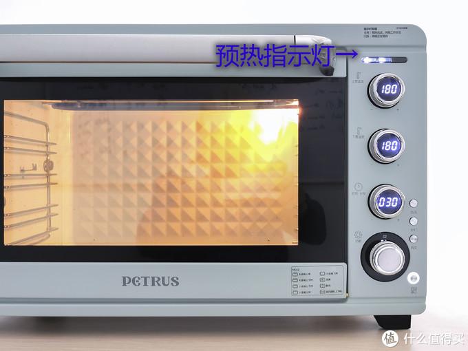 柏翠PE5450飞梭家用电烤箱评测(45L)