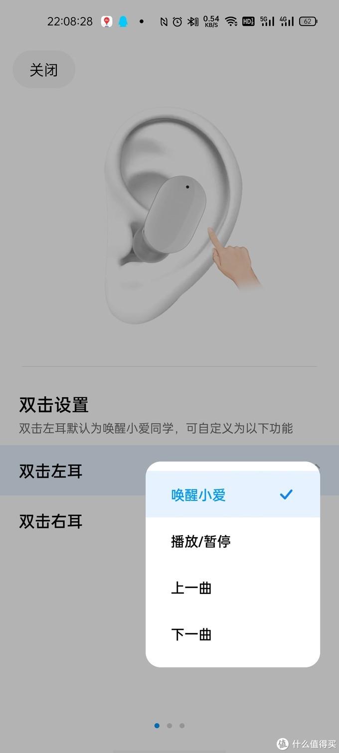 199元的高性价比TWS耳机究竟可以做到什么程度,看Redmi AirDots3给出的答案