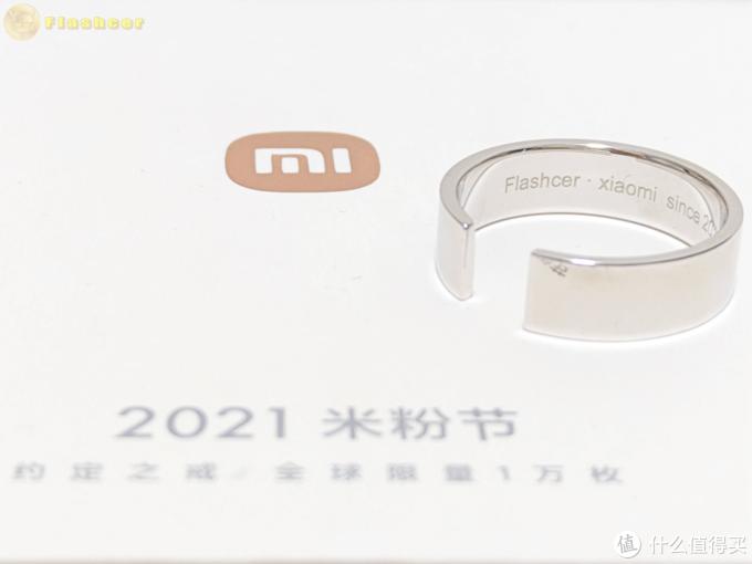 """这枚""""约定之戒"""",小米打造米粉节专属戒指,有你真好太值得收藏"""