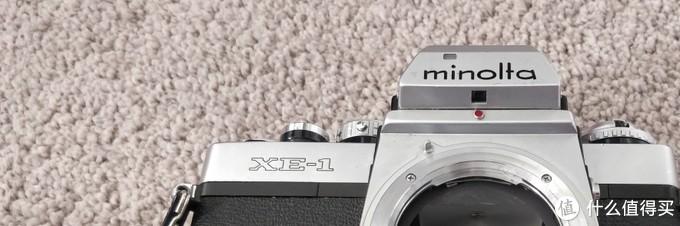 多么重的领悟:Minolta XE-1