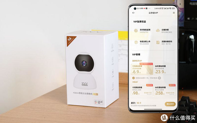 想买一台家用摄像头?我告诉你怎么选 xiaovv智能云台摄像机体验