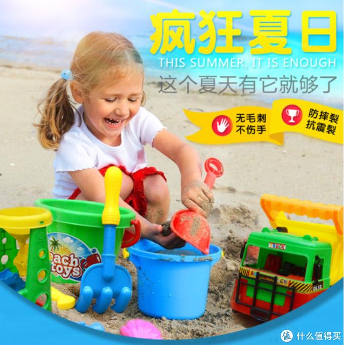小长假带孩子旅游详细攻略!从穿搭到护理,20件产品全面分享