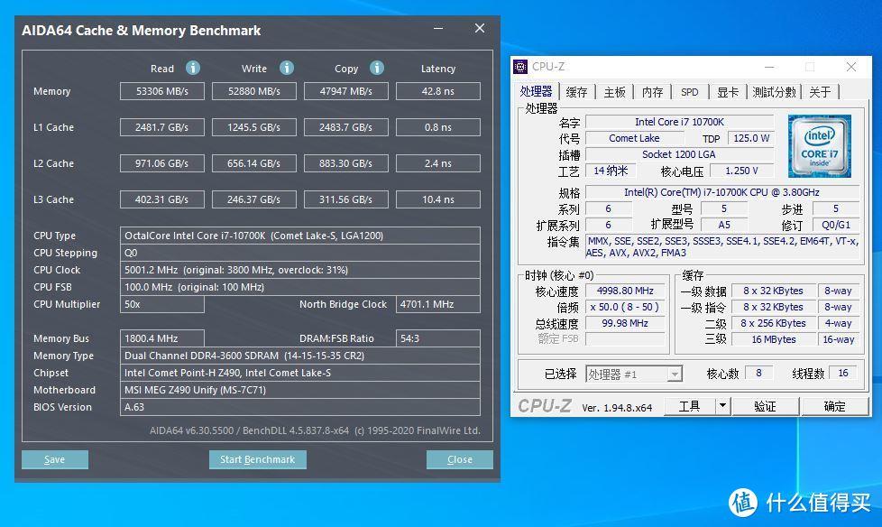 AIDA64跑分截图(10700K 5G+4.7G RING+XMP3600 CL14)