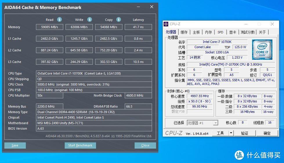AIDA64跑分截图(10700K 5G+4.6G RING+XMP4400 CL18)