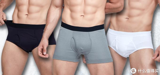 """说说贴身之物,我的内裤从""""大爷裤""""进化了多少"""